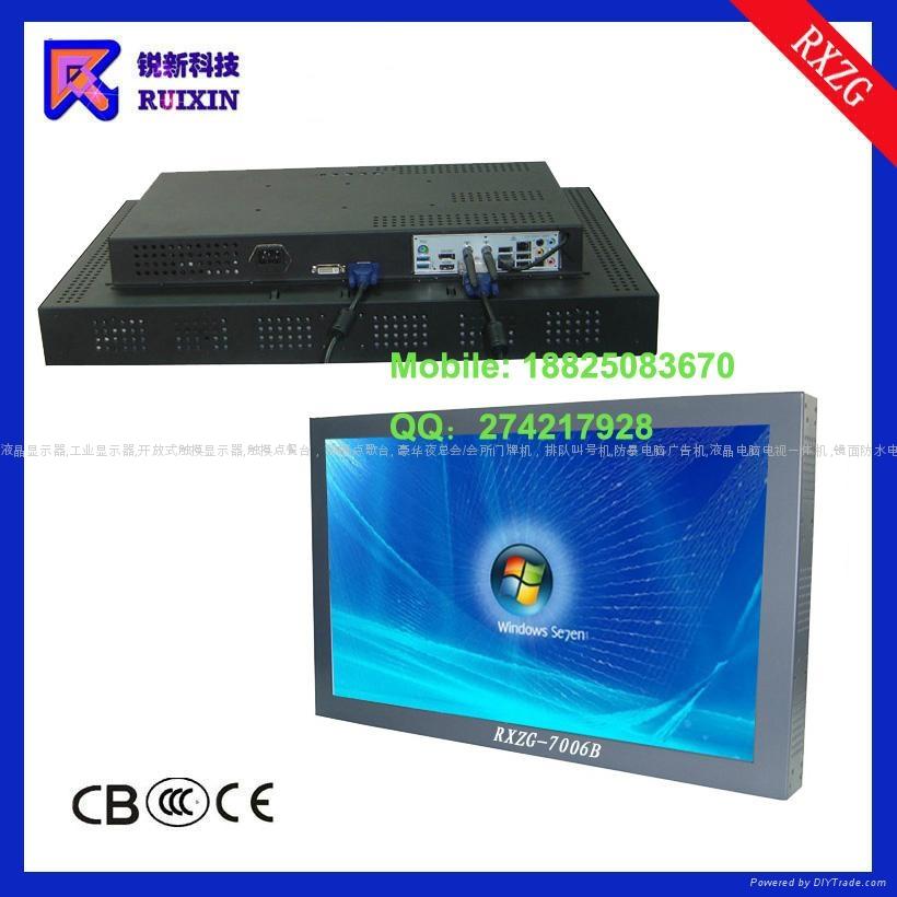 RXZG-8210B防暴触摸电脑电视一体机 5