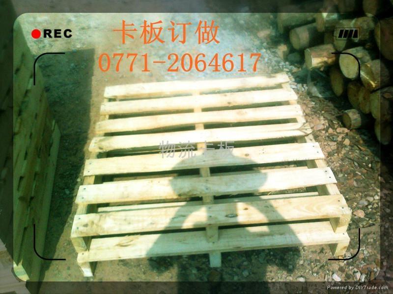 广西木托盘 1