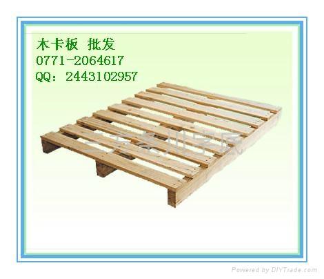 广西木托盘 2