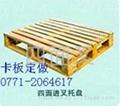 广西木托盘 3