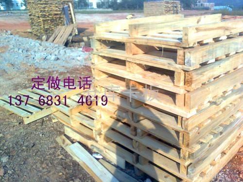 广西木卡板 3