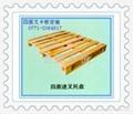 南宁木栈板