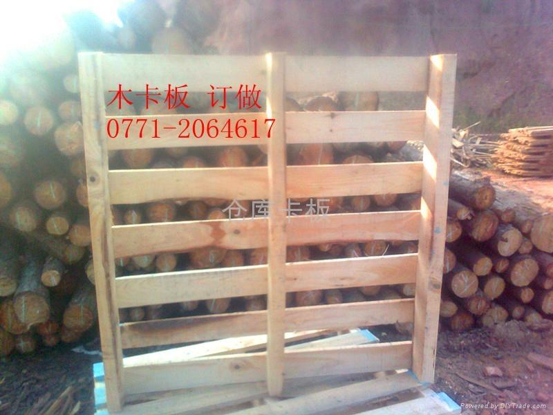 松木杂木卡板 1