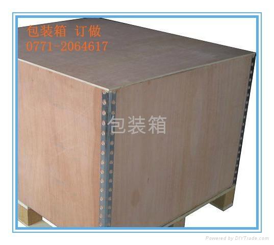 广西包装箱 1