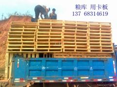 南宁张木头贸易有限公司