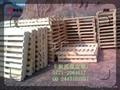松木杂木卡板 2