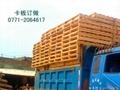 松木杂木卡板 3