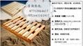 南宁木栈板 3