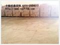 松木杂木卡板 5