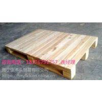 广西松木托盘生产批发 3