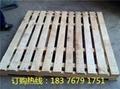 广西松木托盘生产批发 4