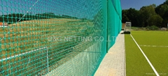 FENCING NETTING &NET