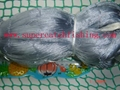NYLON MULTI-MONO GILL NETTING