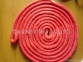 DOUBLE BRAID NYLON DOCK LINE