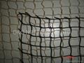 Knotless MFP  Bird Net 1
