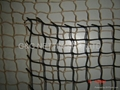 Knotless MFP  Bird Net