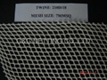 NYLON RASCHEL  KNTOLESS NETTING
