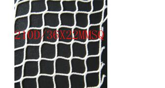 RASCHEL KNOTLESS  FISHING NETTING 8