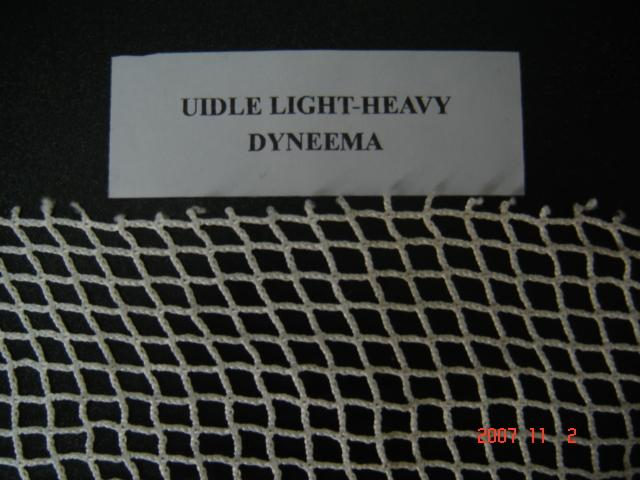 UHMWPE(DYNEEMA)KNTOLESS NET AND NETTING 4