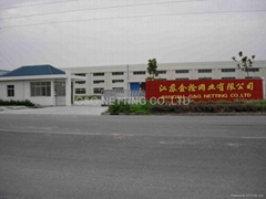 Jiangsu G&G Netting Co., Limited