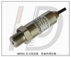 廣東品牌恆壓供水壓力傳感器