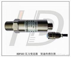 廣東品牌耐高溫液壓變送器