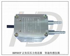 清梳聯壓力傳感器