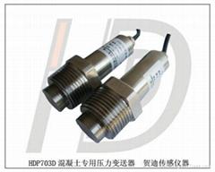 佛山品牌混凝土专用压力变送器