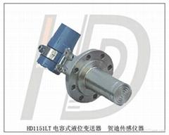 佛山电容式液位变送器