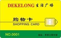 贵阳IC卡ID卡制作