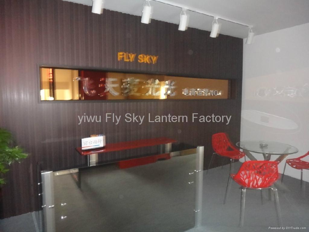 yiwu Fly SKy Lantern Factory