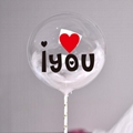 Transparent Bubble Balloons  Ball For Birthday Party  Kids Cake balloons 3