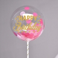 Transparent Bubble Balloons  Ball For Birthday Party  Kids Cake balloons 5
