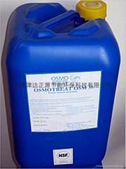 美國納爾科反滲透阻垢劑OSMOTREAT OSM35