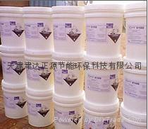 美國清力反滲透阻垢劑PTP0100(8倍濃縮液)