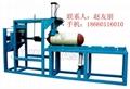 高压空气压缩机 3