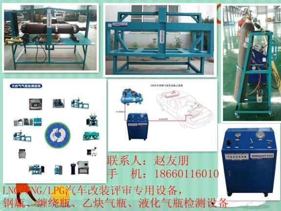 高压空气压缩机 5