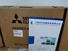 三菱減速機 Mitsubishi Geared Motor