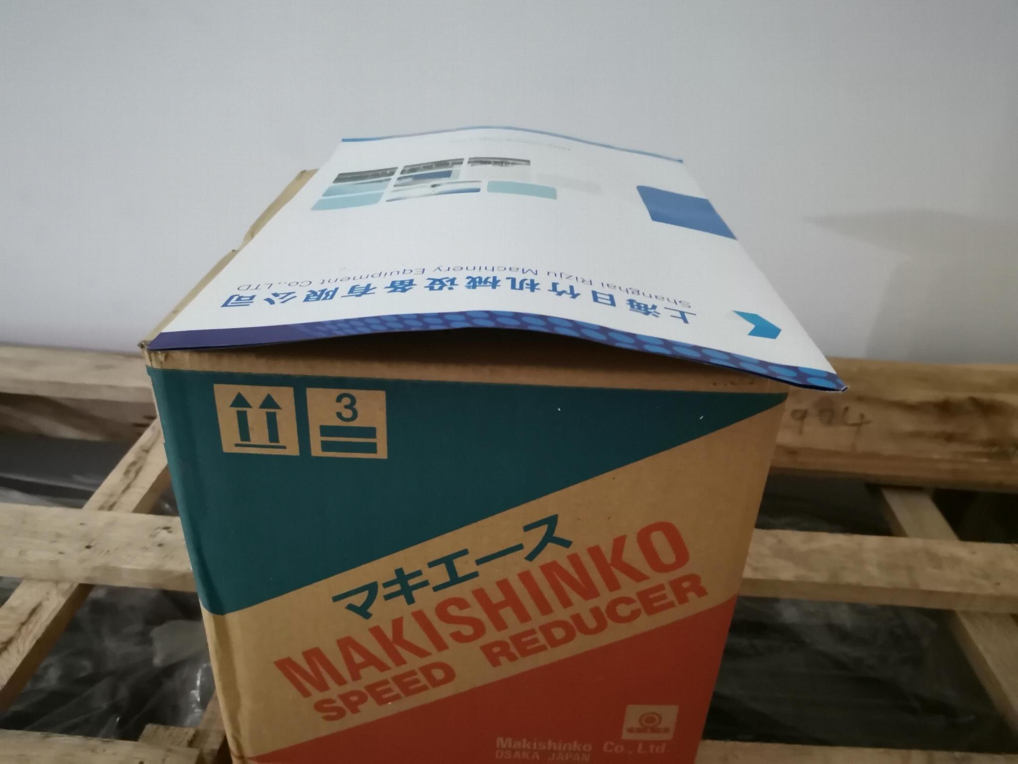 牧新光升降机MAKISHINKO升降机 3