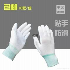 PU塗層防靜電手套
