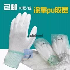PU普通防護手套