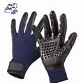 10针乳胶园林手套