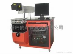 重庆依斯普CO2振镜式激光打标机