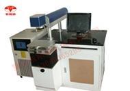 重慶汽摩配件半導體激光打標機 1