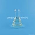 金全牌A-612塑料增韌劑
