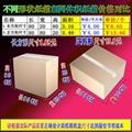 食品海鲜类纸箱纸盒物流打包发货专用