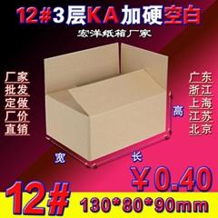 紙箱紙盒材質
