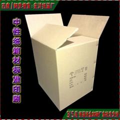 纸箱纸盒材质