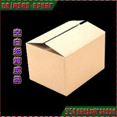 12號淘寶快遞紙盒子