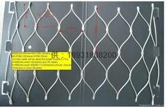 雅利嘉插編型不鏽鋼304鋼絲繩網